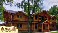 Проект деревянного дома№002