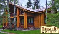 Проект деревянного дома№003