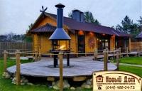 Проект деревянного дома№005