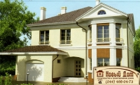 Проект кирпичного дома№020