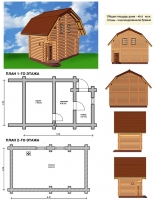 Проект бани №052