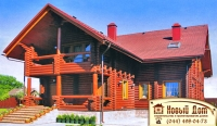 Проект деревянного дома№001