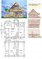 Проект деревянного дома№057