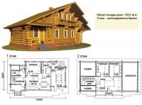 Проект деревянного дома№056